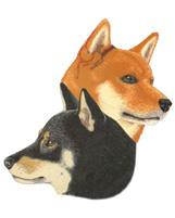 animasi-bergerak-anjing-shiba-0024
